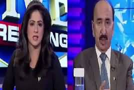 Top Five Breaking on Bol News (Rangers Operation in Punjab) – 24th February 2017