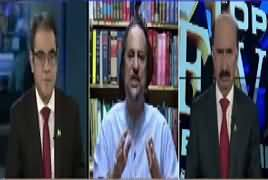 Top Five Breaking on Bol News (Review Petition Verdict) – 15th September 2017