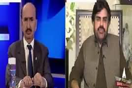 Top Five Breaking on Bol News (Saleem Shehzad Arrested) – 6th February 2017