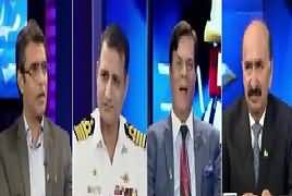 Top Five Breaking on Bol News (Salute To Pak Navy) – 8th September 2017