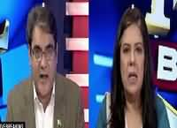 Top Five Breaking On Bol News (Shahbaz Sharif Buying New Helicopter) – 14th December 2016