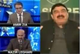 Top Five Breaking on Bol News (Sheikh Rasheed Special) – 3rd August 2017