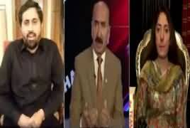 Top Five Breaking on Bol News (Should PM Resign?) – 18th July 2017