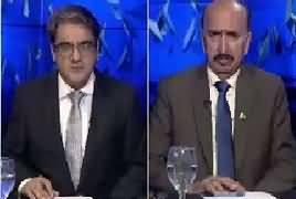 Top Five Breaking on Bol News (Taqatwar Ka Ehtisab) – 14th June 2017