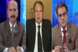 Top Five Breaking on Bol News (What After JIT Report) – 4th July 2017