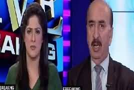 Top Five Breaking on Bol News (Why Not Rangers Operation in Punjab) – 15th February 2017