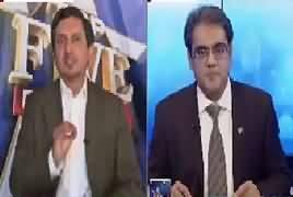 Top Five Breaking (Pakistan Per Barhata Huwa Qarza) – 15th April 2017