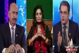 Top Five Breaking (Panama Leaks, Worst Example of Corruption) – 11th April 2017