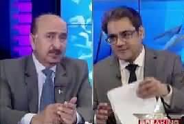 Top Five Breaking (Zardari Ki Mukhalifeen Ko Lalkaar) – 5th April 2017