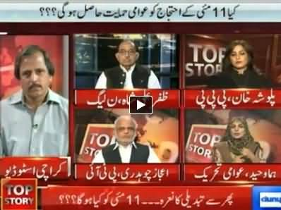 Top Story (11th May Dr. Tahir Ul Qadri Revolution Begining) - 6th May 2014
