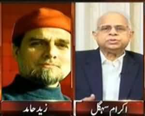 Top Story - 12th August 2013 (Zaid Hamid Exclusive on Bharat ki Janib Se Jahriyat Ka Panchwa Waqia)