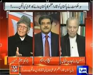Top Story (137th Birthday of Quaid e Azam Muhammad Ali Jinnah) – 25th December 2013