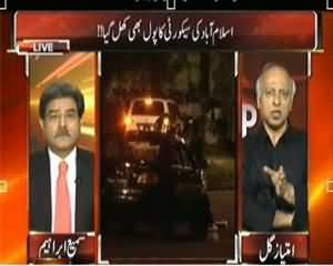 Top Story - 15th August 2013 (Islamabad Main Security Ka Pol Khul Gaya !!)