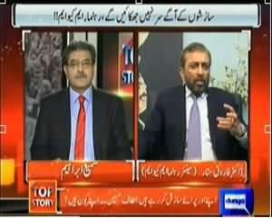 Top Story (Altaf Hussain Ke Khilaf Kaun Sazish Kar Raha hai?) - 30th January 2014