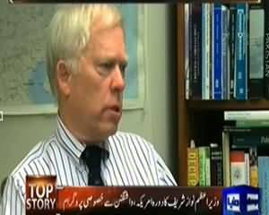 Top Story (America Ke Pakistan Se Naye Mutalbaat Kiya Honge?) - 23rd October 2013