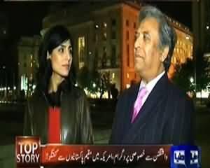 Top Story (America Mein Rehne Wale Pakistaniyo Ke Pas Wassail Hain??) - 22nd October 2013
