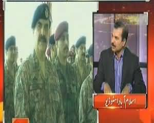 Top Story (Army Chief Says Army Will Protect Its Dignity) - 7th April 2014