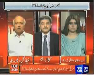 Top Story (Attack on Hamid Mir, New Debates Started) - 24th April 2014
