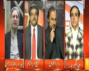 Top Story (Bilawal Bhutto Will Contest Election From NA-204) - 26th December 2013