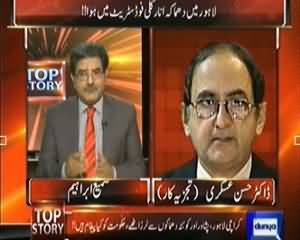 Top Story (Charo Sobon SE Dhamake!!) – 10th October 2013