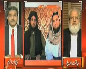Top Story (Dialogue Postponed Due to FC Soldiers Killing) – 17th February 2014