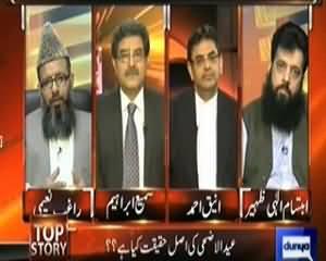 Top Story (Eid-Ul-Azha Ki Asal Haqeeqat Kiya Hai??) – 15th October 2013