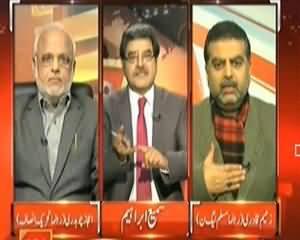 Top Story (Ejazat Ke Liye DCO Lahore Ke liye Ek Aur Khat) - 19th December 2013