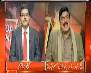 Top Story (Exclusive Interview of Sheikh Rasheed) – 28th January 2014