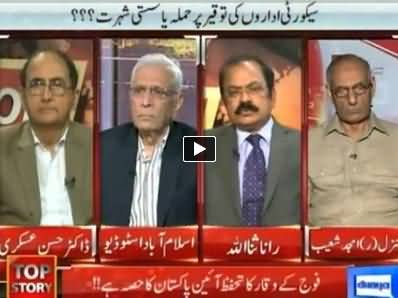 Top Story (Geo Cancellation Application in PEMRA) - 23rd April 2014