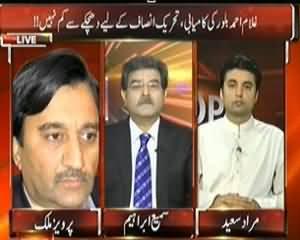 Top Story (Ghulam Ahmed Bilor Ki Kamiyabi, PTI Ke liye Dhachke Se Kam Nahi) - 22nd August 2013