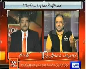 Top Story (Govt Helpless, Who Will Protect The State?) – 6th March 2014