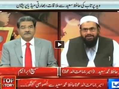 Top Story (Hafiz Saeed Exculsive Interview) – 18th July 2014