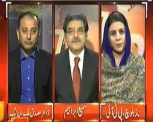 Top Story (IMF Pressurizing Govt to Increase Electricity Rates) – 16th January 2014