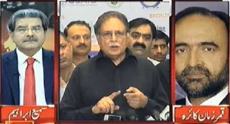 Top Story (Imran Khan Aur Taliban Strategic Partners Hain - Pervez Rasheed) - 11th June 2014
