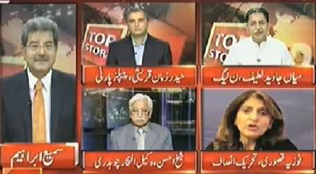 Top Story (Imran Khan is Going to Play Final Round) – 25th July 2014