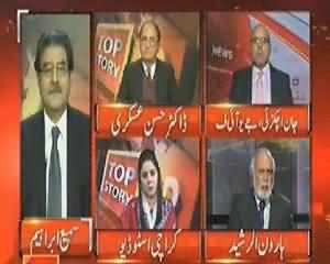 Top Story (Imran Khan Ne Bhi Operation Ki Himayat Kar Di?) - 22nd January 2014