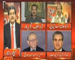 Top Story (Indian Media Making Propaganda Against ISI) – 21st April 2014