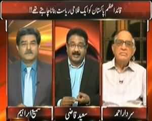 Top Story (Interview Sardar Ahmed, Saeed Qazi) – 14th August 2013