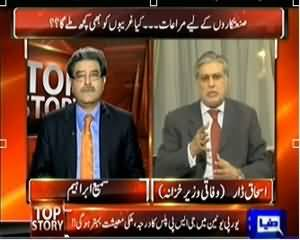 Top Story (Ishaq Dar Exclusive Interview) - 13th December 2013