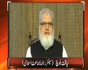 Top Story (Jamiyat Islami Ka Fauj Se Maafi Magne Se Inkaar) - 11th November 2013