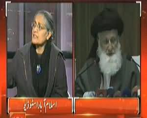 Top Story (Kam Umar Ki Shadi Islam Mein Jayez Hai) – 11th March 2014