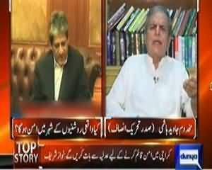 Top Story (Karachi Ka Masla Sir Dard Ki Dawa Se Theek Nai Hoga!!) - 4th September 2013