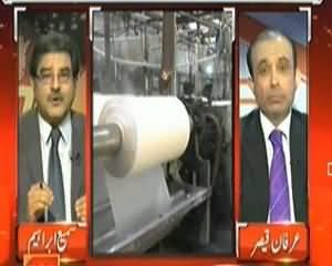 Top Story (Karachi Mein Bhi Log Lakriya Jalane Pe Jajboor) - 30 December 2013