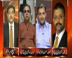 Top Story (Karachi Mein Hungame, Target Operation Karne Walo Ka Imtihan) - 11th September 2013