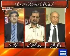 Top Story (Karachi Target Operation Karne Ka Faisla!!) – 29th August 2013