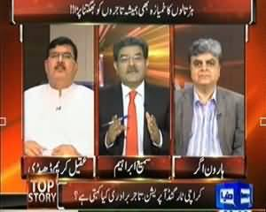 Top Story (Karachi Target Operation Tajer Baradiri Kya Kehti hai??) - 2nd September 2013