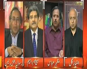 Top Story (Kashmir Mein India Ki 7 Laakh Fauj) – 9th April 2014