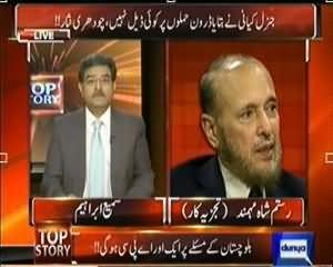 Top Story (Kiya Karachi Ke Halaat Behter Hogaye hain??) - 10th September 2013