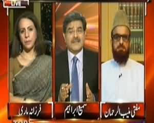 Top Story (Kiya Khawateen Ko Mardo Ke Equal Rights Mil Sakte Hain?) - 20th September 2013