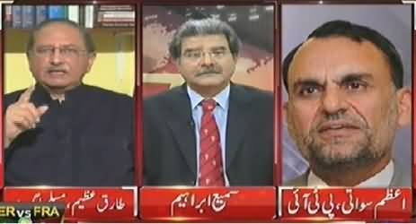 Top Story (Kya Hakumat Ne PTI Ka Long March Rook Diya) – 4th July 2014